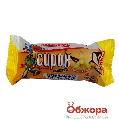Сырок Фанни в глазури на печенье ваниль 15% 50 г – ИМ «Обжора»