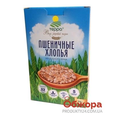 Хлопья Терра 500г картон  пшеничные – ИМ «Обжора»
