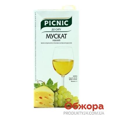 Вино Пикник (Picnic) Мускат нежный белое п/сл. 1 л – ИМ «Обжора»
