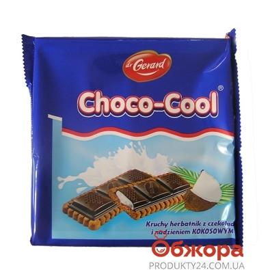 Печенье Доктор Жерар (Dr. Gerard) чоко кул 180 г – ИМ «Обжора»
