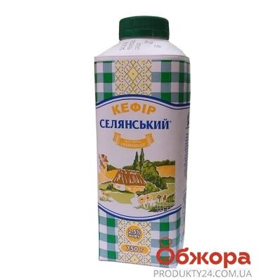 Кефир Селянское 2,5% 750 г – ИМ «Обжора»