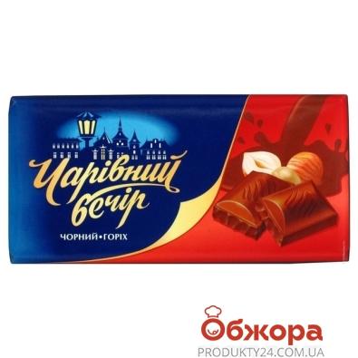 Шоколад Даерс Чарівний Вечір 100г черный орех – ИМ «Обжора»