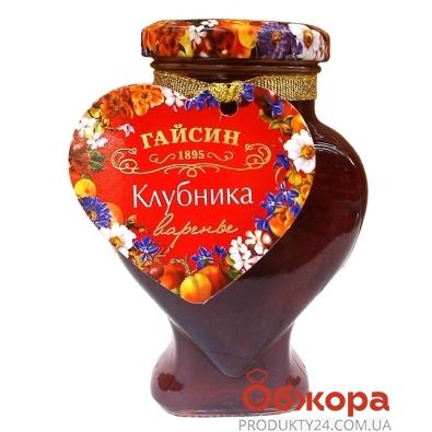 Варенье Гайсин Клубничное сердечко 250 г – ИМ «Обжора»