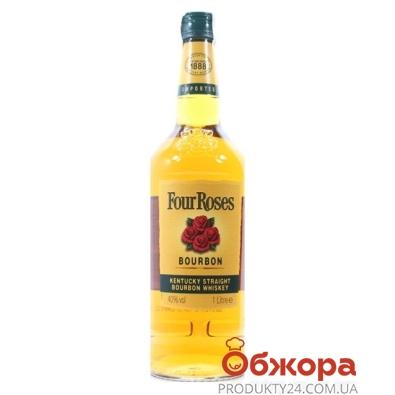 Виски Бурбон 4 розы (Four Roses) 1.0 л – ИМ «Обжора»