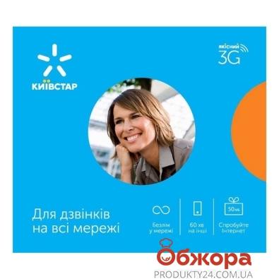 Тарифный план Киевстар Звонки + – ИМ «Обжора»