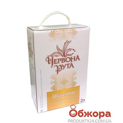Вино Комрат (Comrat) Червона Рута Шардоне белое сухое 2,0 л – ИМ «Обжора»