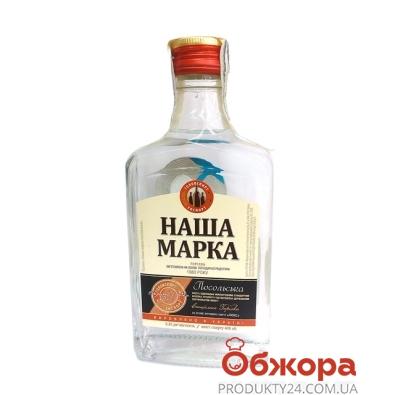 Водка Наша марка Посольская 0,25л фляга – ИМ «Обжора»