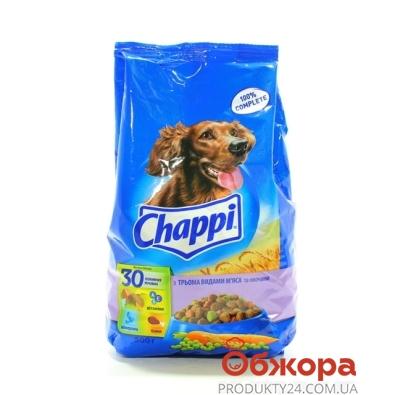 Корм Чаппи (Chappi) говядина/овощи 500 г – ИМ «Обжора»