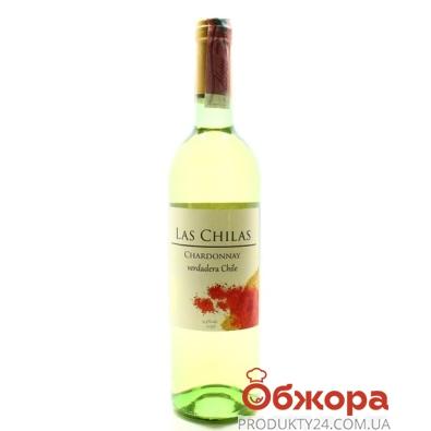 Вино Лас Чилас (Las Chilas) Шардоне белое сухое 0,75 л – ИМ «Обжора»