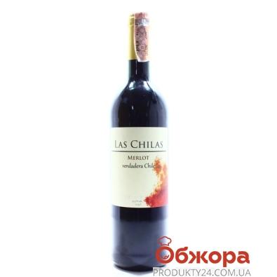 Вино Лас Чилас (Las Chilas) Мерло красное сухое 0,75 л – ИМ «Обжора»