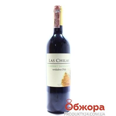 Вино Лас Чилас (Las Chilas) Каберне-Совиньон красное сухое 0,75 л – ИМ «Обжора»