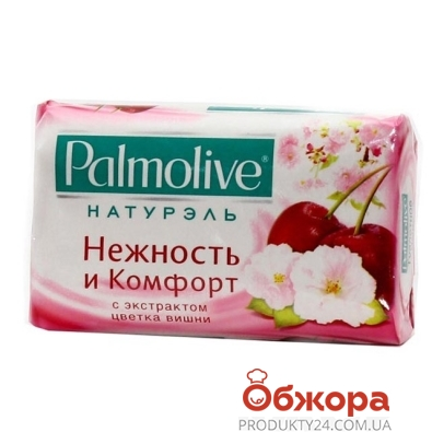 Мыло Палмолив (Palmolive) Цветок вишни 90 гр. – ИМ «Обжора»