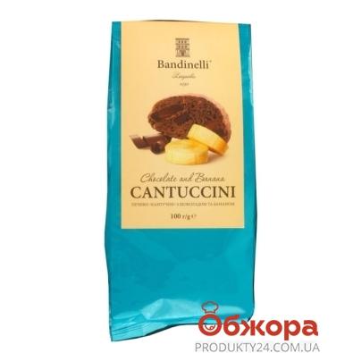 Печенье Палаццо бандинелли (Palazzo Bandinelli) кантучин с шоколадом и бананом 100 г – ИМ «Обжора»