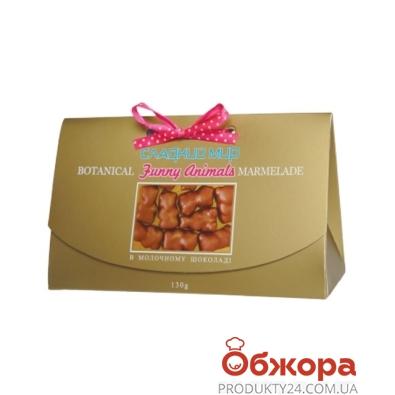 Мармелад Сладкий мир веселые зверята в шоколаде 130 г – ИМ «Обжора»