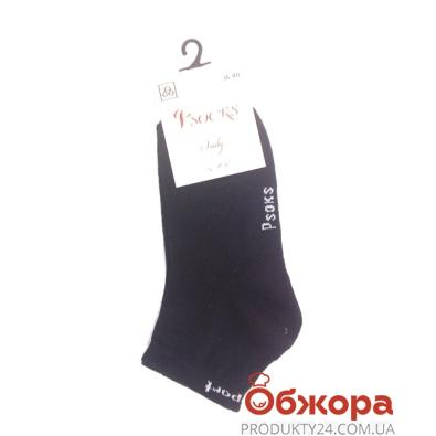 Носки Спорт жен. Фит Спорт  36-40р. – ИМ «Обжора»