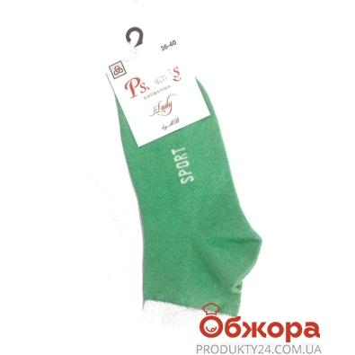 Носки Псокс (Psocks) Спорт жен. Белый ободок 36-40р. – ИМ «Обжора»