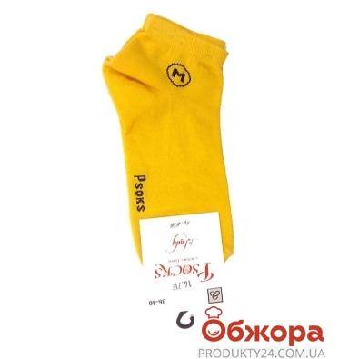 Носки Псокс (Psocks) Спорт жен. Лого М 36-40р. – ИМ «Обжора»