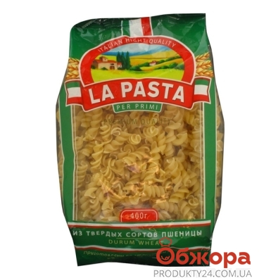 Макароны Ла Паста (La pasta) спиральки 400 г – ИМ «Обжора»