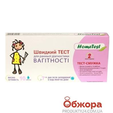 ХомТест HomeTest на определение беременности  N 2 ПДВ – ИМ «Обжора»
