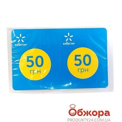 Карточка Киевстар 50 грн – ИМ «Обжора»
