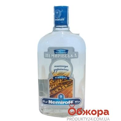 Водка Немирофф (Nemiroff) Укр.пшеница отборная 0,37л фляга – ИМ «Обжора»