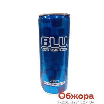 Напиток энергетический BLU 0,25л. – ИМ «Обжора»