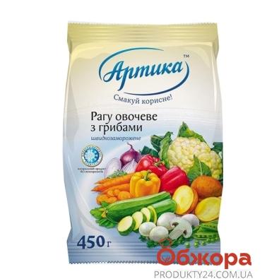 Рагу овощное Артика с грибами 450 г – ИМ «Обжора»