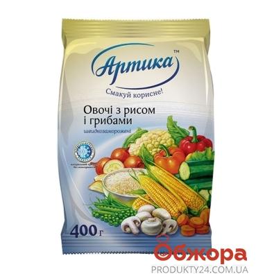 Овощи Артика с рисом и грибами замороженные 400 г – ИМ «Обжора»