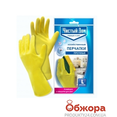 Перчатки универсальные L Чистый дом 1 пара – ИМ «Обжора»