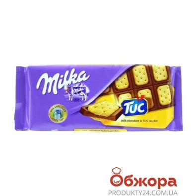 Шоколад Милка (Milka) молочный с солёным крекером ТУК 87 г – ИМ «Обжора»