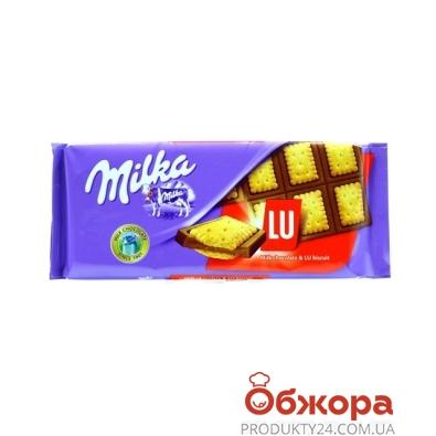 Шоколад Милка (Milka) молочный с печеньем лук 87 г – ИМ «Обжора»