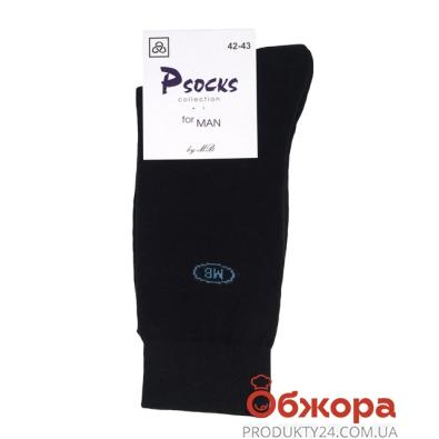Носки Псокс (Psocks) Лого МВ черные 42-43р. – ИМ «Обжора»