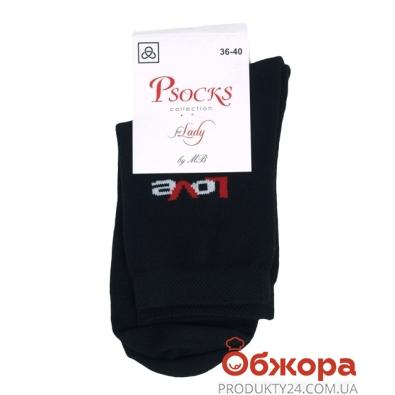 Носки Псокс (Psocks) LOVE 36-40р. – ИМ «Обжора»