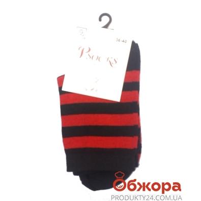 Носки Псокс (Psocks) Полосатые жен. 36-40р. – ИМ «Обжора»