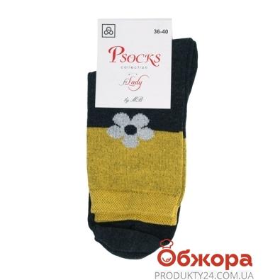 Носки Псокс (Psocks) Цветок  разм. 36-40 – ИМ «Обжора»