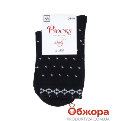 Носки Псокс (Psocks) Горошек с рисунком разм. 36-40 – ИМ «Обжора»
