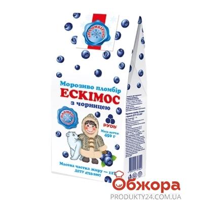Мороженое Рудь Эскимос с черникой 450 г – ИМ «Обжора»