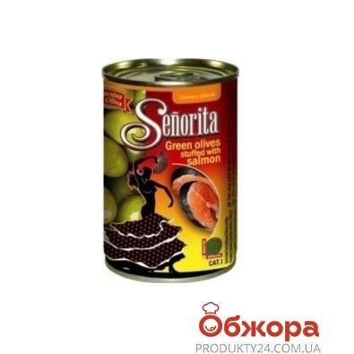 Оливки Сеньорита (Senorita) 280 г б/к семга – ИМ «Обжора»