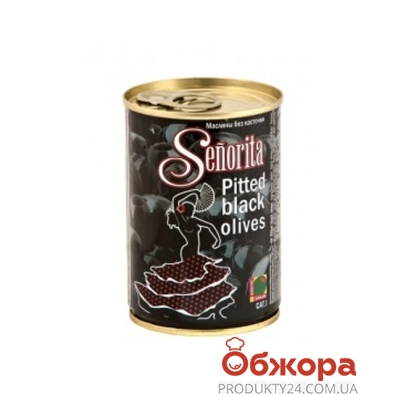 Маслины Сеньорита (Senorita)  280 г  б/к – ИМ «Обжора»