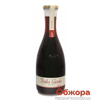 Вино Белла Тавола (Bella Tavola) Rosso Secco красное сухое 1,0 л – ИМ «Обжора»