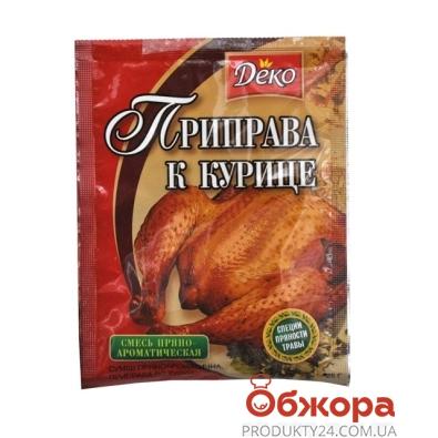 Приправа Деко к курице 25 г – ИМ «Обжора»