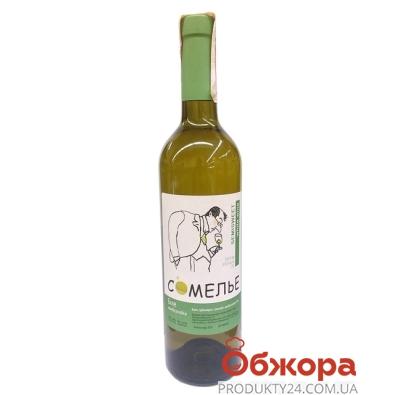 Вино Инкерман (INKERMAN) Сомелье столовое белое п/сл. 0,75 л – ИМ «Обжора»