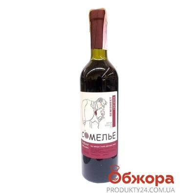 Вино Сомелье столовое кр. п/сл. 0,75л. – ИМ «Обжора»