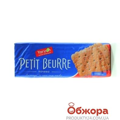 Печенье Ярич (Yarych) Petit Beurre какао 155 г – ИМ «Обжора»