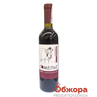 Вино Сомелье Каберне кр. сух. 0,75л. – ИМ «Обжора»