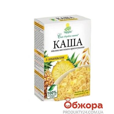Каша Терра овсяная с ананасом 5*38г – ИМ «Обжора»
