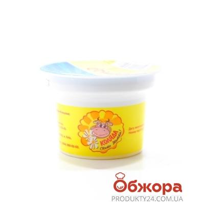 Сыр Янтарь Конотоп Коляда 60% 100 г – ИМ «Обжора»