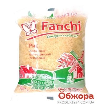 Рис Фанчи (Fanchi) длиннозернистый  пропаренный 800 г – ИМ «Обжора»