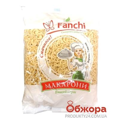 Макароны Фанчи (Fanchi) рожки рифленные  800 г – ИМ «Обжора»
