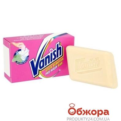 Мыло Ваниш (Vanish) для удаления пятен 75 г – ИМ «Обжора»